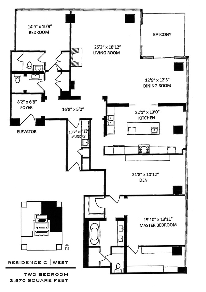 2 Bedroom Suite floor plan 50 yorkville ave four seasons private residence condo - 2570 sq. ft.